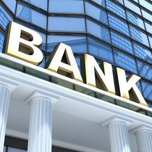 Банки Инзера