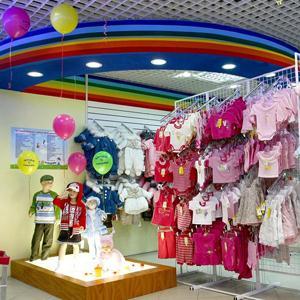Детские магазины Инзера