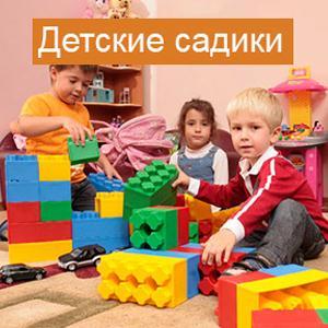 Детские сады Инзера