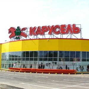 Гипермаркеты Инзера