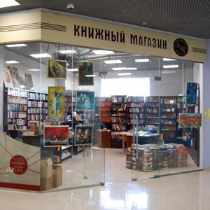Книжные магазины Инзера