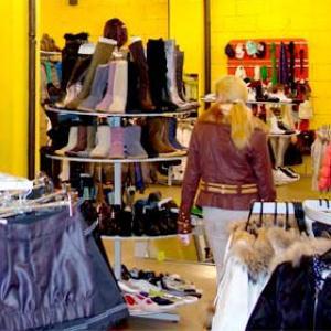 Магазины одежды и обуви Инзера