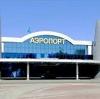 Аэропорты в Инзере