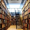 Библиотеки в Инзере