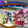 Детские магазины в Инзере