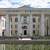 Дворцы и дома культуры в Инзере