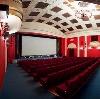 Кинотеатры в Инзере