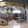 Книжные магазины в Инзере