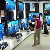 Магазины электроники в Инзере