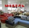 Магазины мебели в Инзере