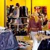 Магазины одежды и обуви в Инзере
