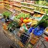 Магазины продуктов в Инзере