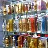 Парфюмерные магазины в Инзере