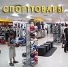 Спортивные магазины в Инзере