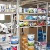 Строительные магазины в Инзере