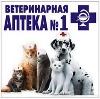 Ветеринарные аптеки в Инзере