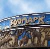 Зоопарки в Инзере