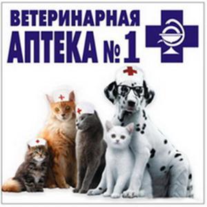Ветеринарные аптеки Инзера